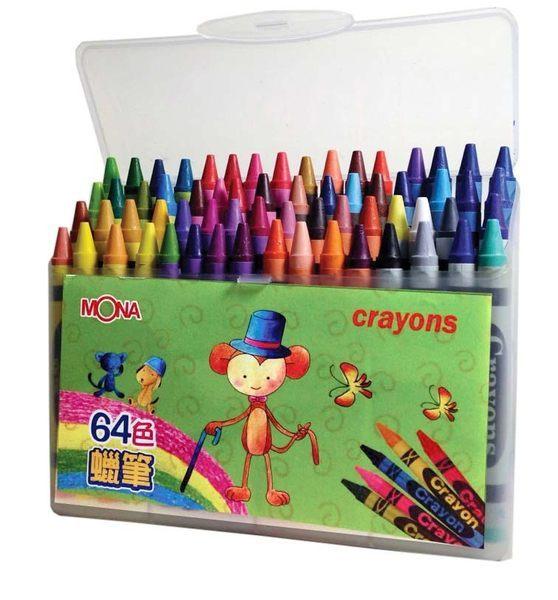 64色蠟筆組