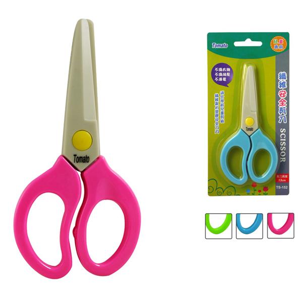 纖維安全剪刀