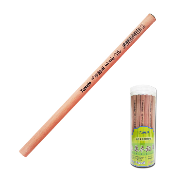 學齡用 原木鉛筆2B