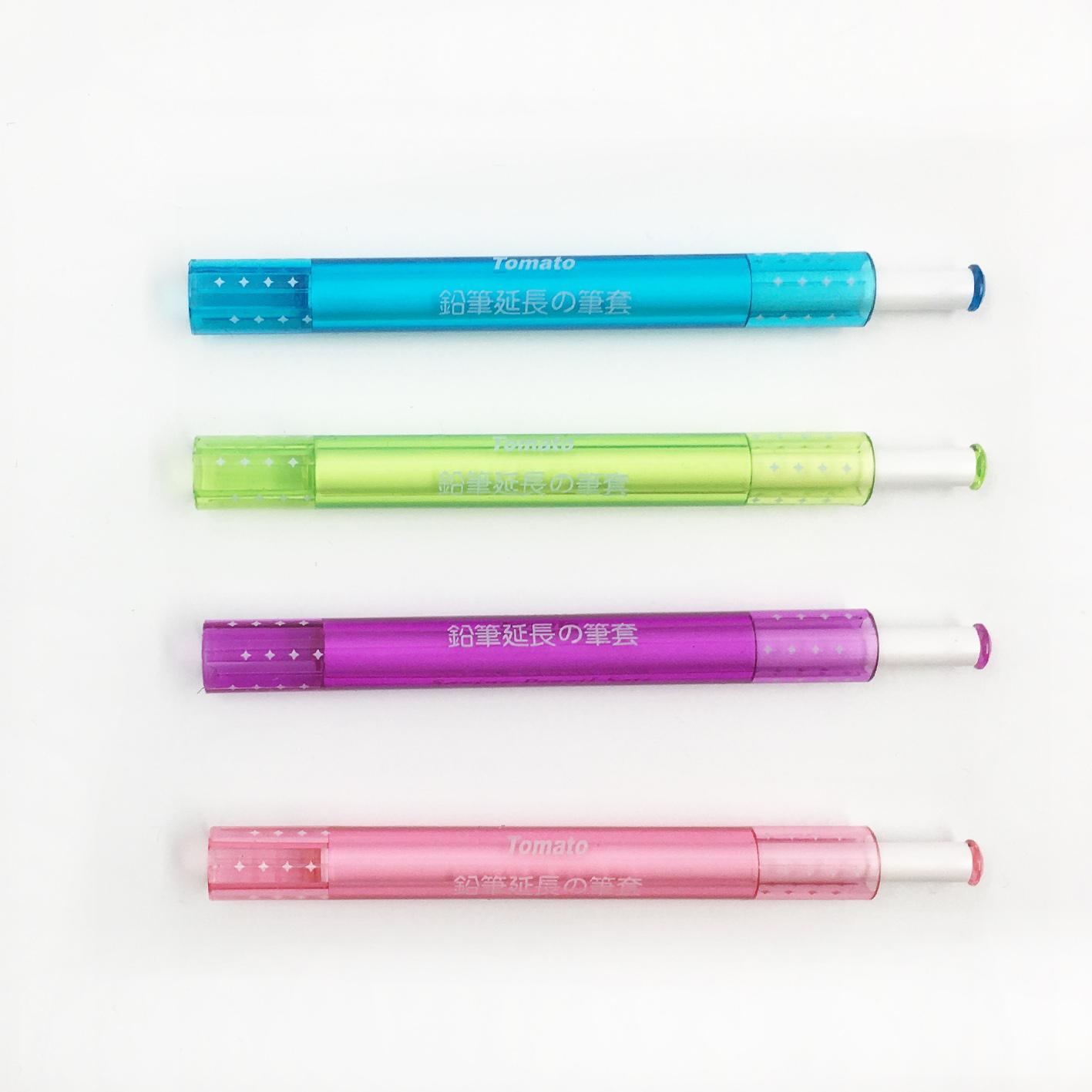 鉛筆延長的筆套