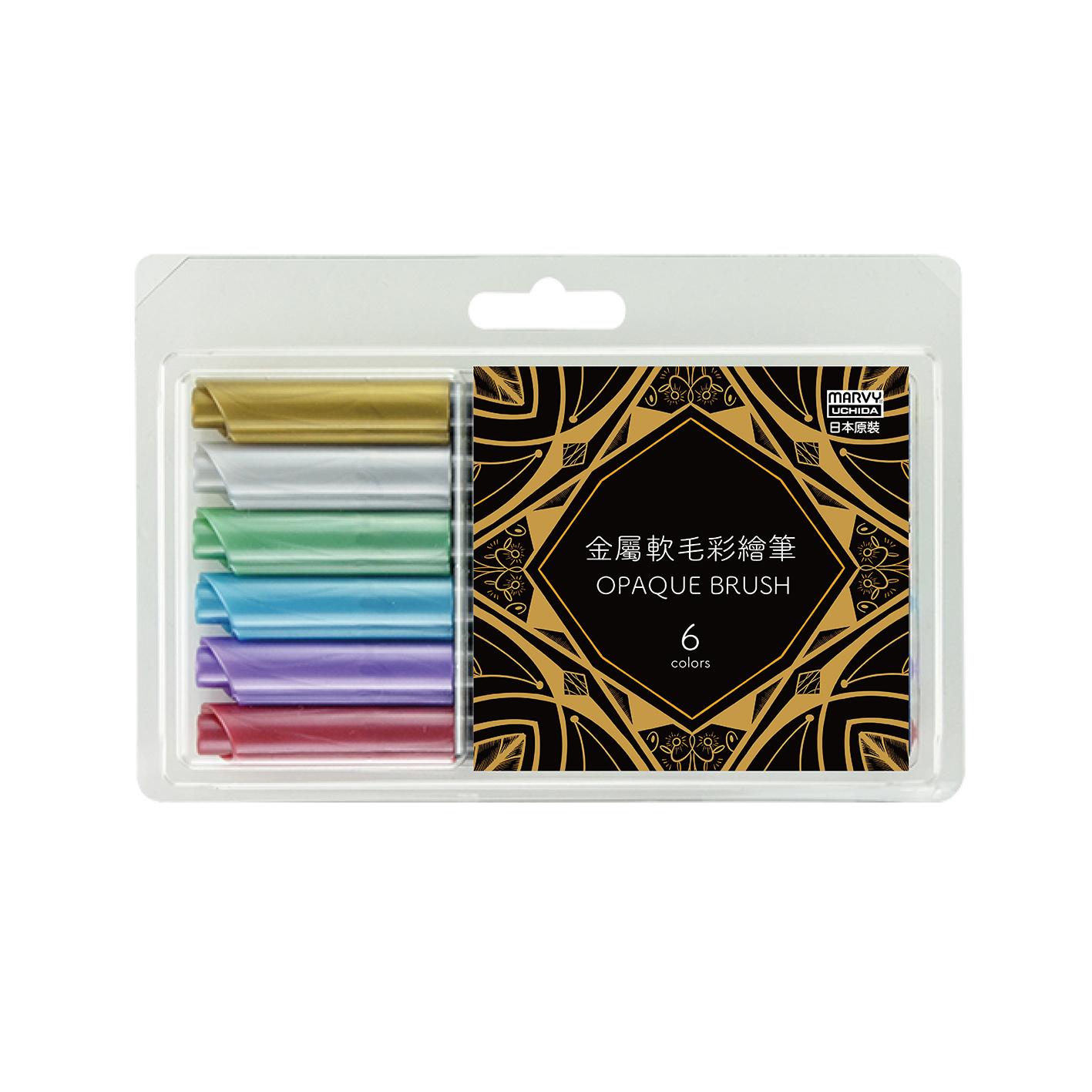 金屬軟毛彩繪筆(6色組)